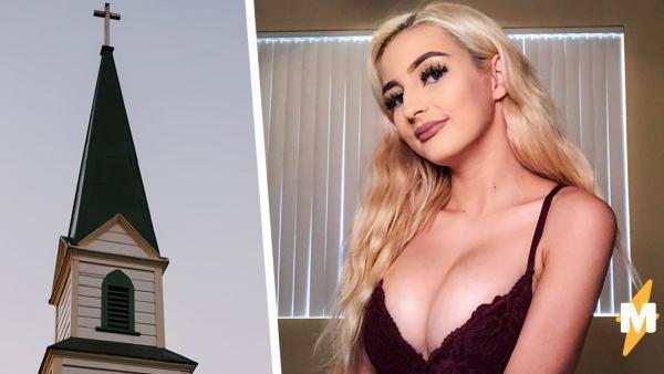 Дочь узнала об измене отца и решила лихо отомстить религиозной любовнице. Но ответ от виновных