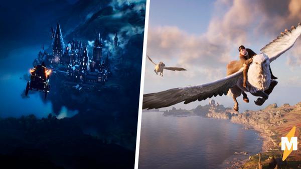 """Новая игра по """"Гарри Поттеру"""" выйдет на консоли и ПК. Что известно о Hogwarts Legacy и почему о ней спорят"""