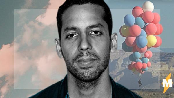"""Дэвид Блейн взмыл на воздушных шарах в небо, а приземлился к мемам. Ведь его трюк - копия мультика """"Вверх"""""""