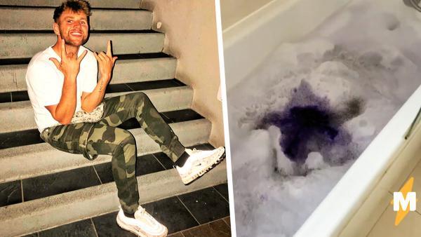 Девушка легла в ванну от пранкера и встала из неё смурфиком. Но для женщин это не шутка, а настоящий абьюз