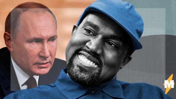 Канье Уэст твитнул фото с Владимиром Путиным и всех запутал. Такого кроссовера от 2020 года никто не ожидал