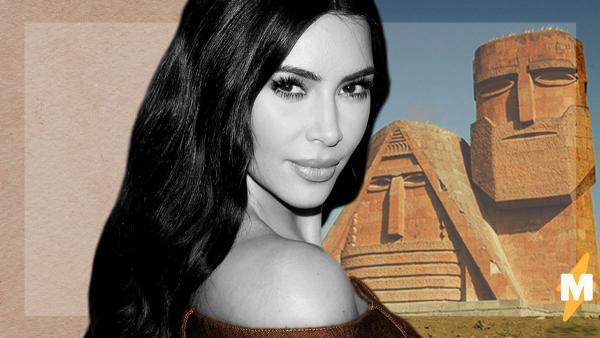 Ким Кардашьян призвала помочь закончить конфликт из-за Карабаха. Хотела быть дипломатом, вышло - антигероиней