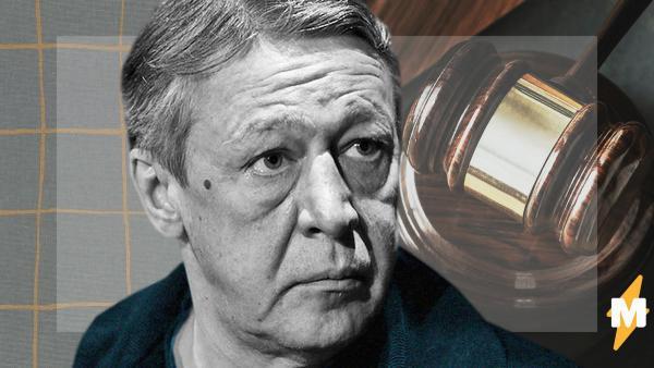 Пресненский суд Москвы огласил приговор Михаилу Ефремову.