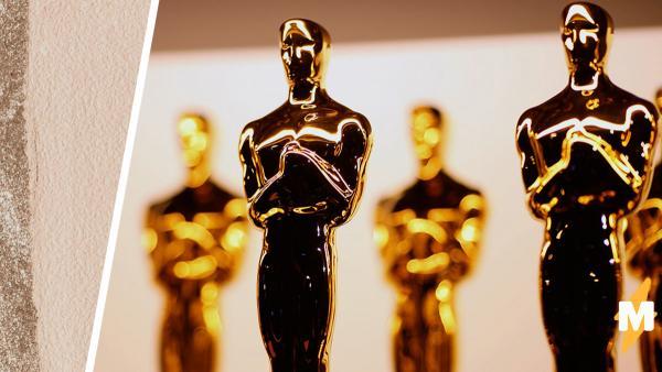 Премия «Оскар» получила новые стандарты, поддерживающие меньшинства. Но даже ЛГБТ-сообщество этому не радо