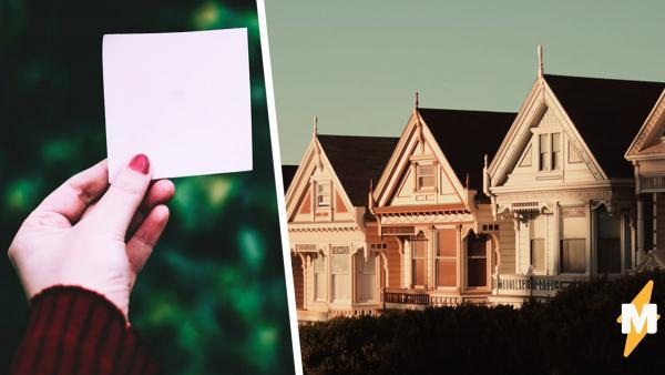 Незнакомка оставила жестокую записку. Но вместо хейта получила статус «лучшей в мире соседки»