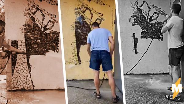 Блогер из Киева отмыл с подъездной стены мозаику и открыл портал в СССР. Но людям страшно за будущее активиста