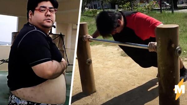 Японец показал, как похудел за год, и теперь его не узнать. Вместо «пухляша» – модель из Поднебесной