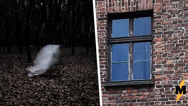 Парень изучал фото Освенцима и заметил в окне силуэты узников. Это не фотошоп - увидеть призраков может каждый