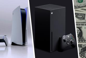 Когда выйдут Xbox Series X и PlayStation 5 и сколько они будут стоить. В соцсетях выдвинули свои теории