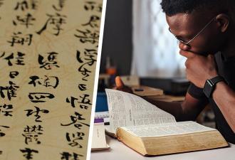 Почему не стоит просить книгу у темнокожих. Профессор обронил фразу на китайском, а его услышали на английском