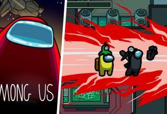 Игра Among Us ворвалась в топы и стала новым мемом. Ведь в ней ложь и коварство уровня