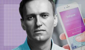 Люди увидели фото Навального после комы и не могут нарадоваться. Оппозиционер потерял вес, но не чувство юмора