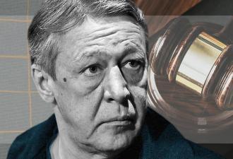 Пресненский суд Москвы огласил приговор Михаилу Ефремову. Народный артист признан виновным