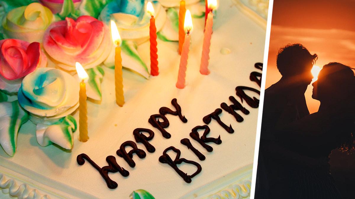 Жена узнала, что муж поздравил с днём рождения другую женщину. И её дружелюбная реакция — настоящий хоррор