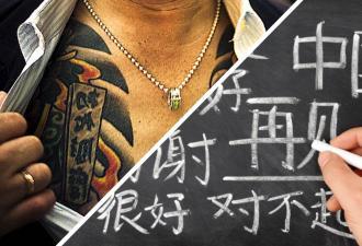 Американец попытался научить японок их родному языку и пожалел. Их месть лучше, чем у якудза - она кулинарная