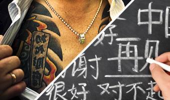 Американец попытался научить японок их родному языку и пожалел. Их месть лучше, чем у якудза — она кулинарная