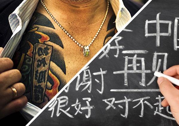 Американец попытался научить японок их родному языку и пожалел. Они (больно) отомстили умнику его же методами