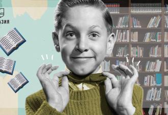 Личный опыт. Чему учить ребенка, чтобы вырастить счастливого взрослого?