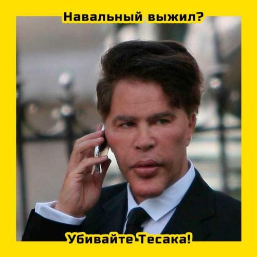 Игорь Богданов с телефоном - мем про 2020 год и теории заговора. Откуда он взялся и кто такие братья Богдановы