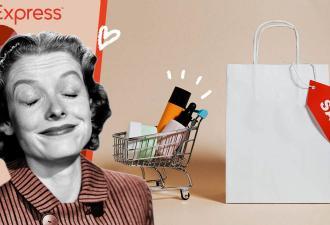 Хочу всё, сразу и без очередей. Как закупиться на Aliexpress со скидками на главной распродаже 2020 года?