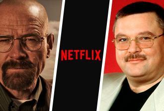 Российский Netflix показывает Михаила Круга вместо Уолтера Уайта. Что стало со старыми шоу и как их вернуть