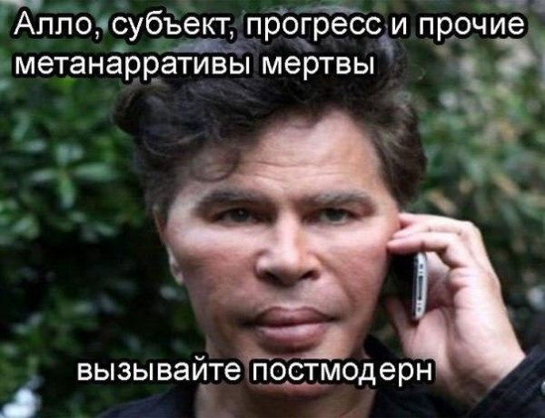 Игорь Богданов с телефоном — мем про 2020 год и теории заговора. Откуда он взялся и кто такие братья Богдановы