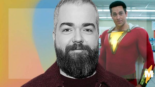 Режиссёр фильма Шазам поделился новым фото костюма супергероя. Не все рады апгрейту, но мемы уже здесь