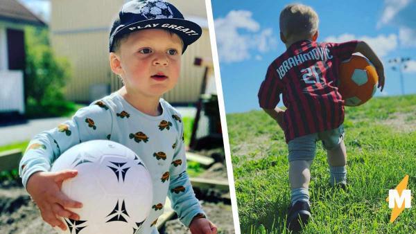 Малышу нет трёх лет, а люди уже ждут его в сборной по футболу. Но опытным зрителям страшно за его будущее