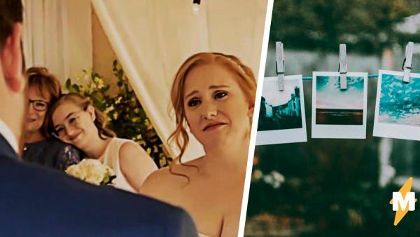 Два фото сделаны с разницей в 10 лет - на похоронах и на свадьбе. Но выглядят они одинаково, и людям больно