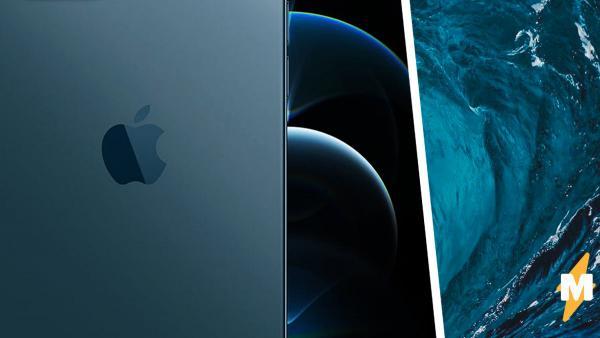 Линейку iPhone 12 слили в сеть прямо накануне презентации Apple. И людей покорили синий цвет и тонкие рамки