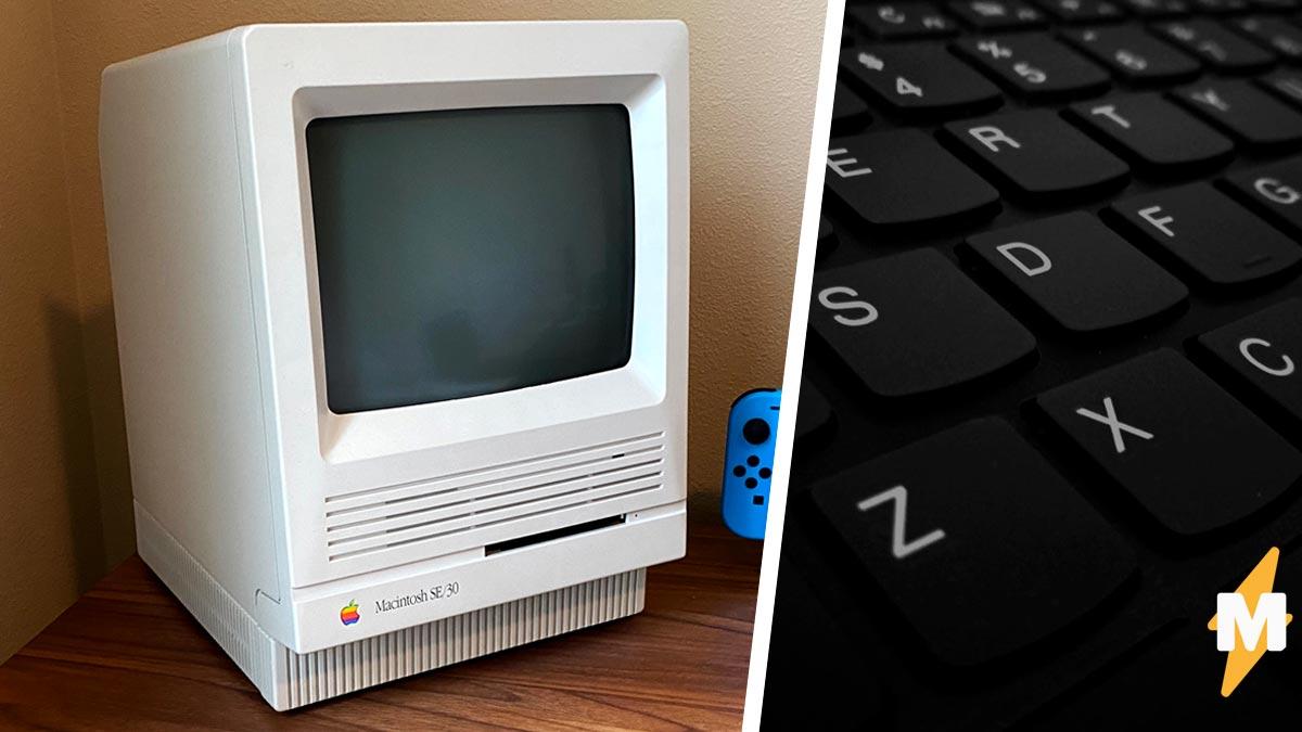 Мужчина сменил компьютер, а вышло «Назад в будущее». А как иначе, если в 2020 году любить Macintosh из 90-х