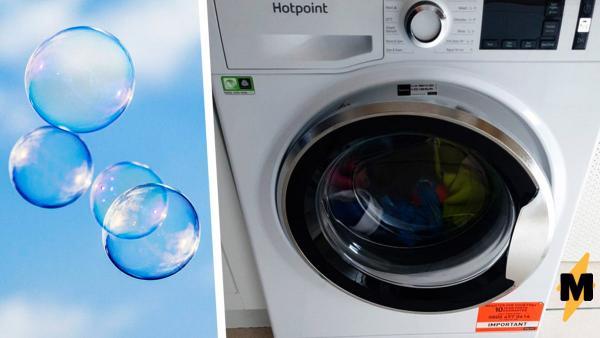 Женщина нашла тайный отсек в стиральной машине и люди стали проверять свои. Оказалось, многие стирали неправильно