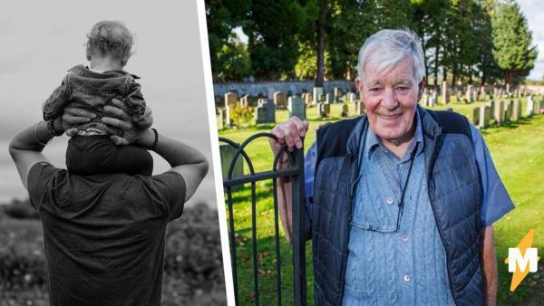 Старик сдал ДНК-тест, чтобы найти отца, но опоздал. И рано отчаялся - вместо родственника он нашёл целую семью