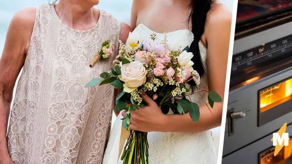 Невеста хотела пышную свадьбу с громкой музыкой, но мама против. Узнав почему, люди решили - она монстр