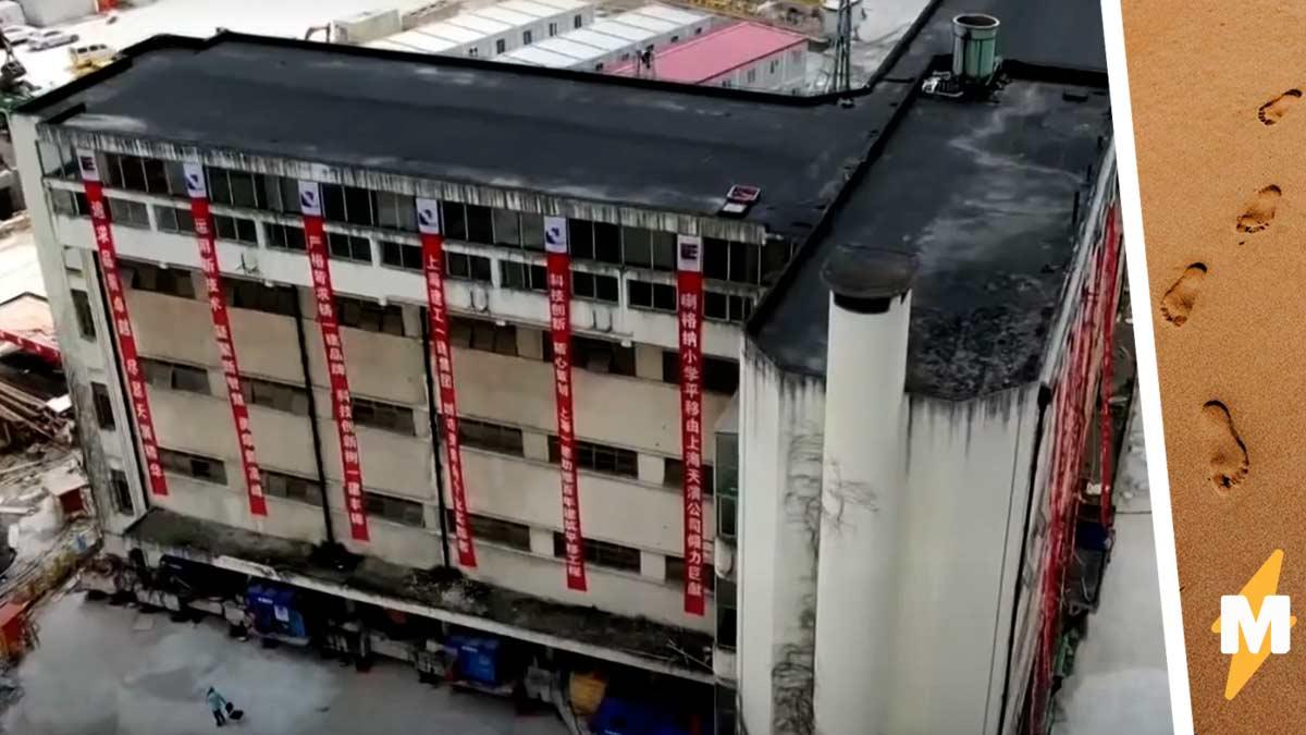 """""""Встань и иди"""" - сказали инженеры зданию и превратили его в Ходячий замок. И оно пошло - на своих 198 ногах"""