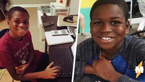 Мальчик пошёл в школу в два года, а в 12 поступил на ракетостроение. Он вундеркинд, но умным себя не считает