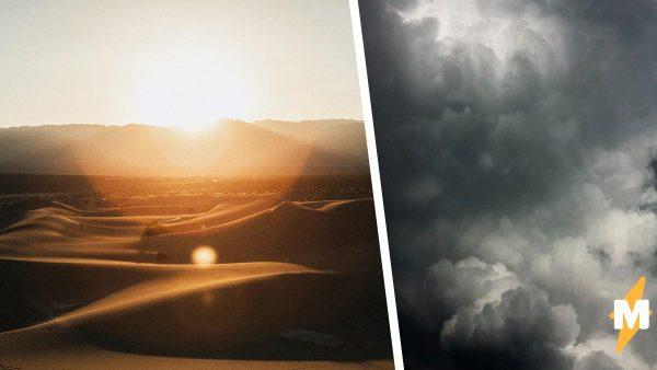 Небо сломалось и показало три солнца.Это редкое природное явления, но у предсказателей есть плохие новости