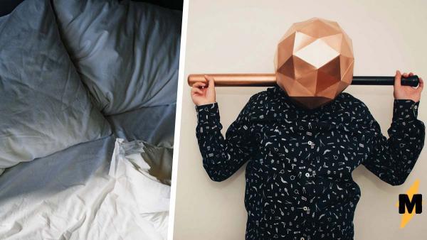 Парень просыпался с синяками и установил слежку в спальне. Увидев, кто его бьёт, он понял - пора звонить Солу