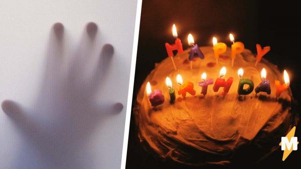 Девушка хочет отметить день рождения с друзьями, но родители тащат её в склеп. Там её ждёт другой именинник