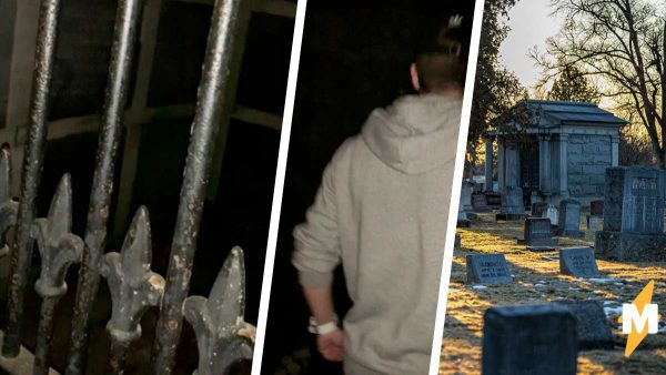 Подростки пришли ночью к склепу и услышали шорох внутри. Пришлось бежать, когда они увидели, кто шумел (никто)
