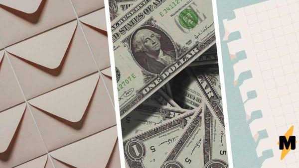 К женщине подошла незнакомка и отдала конверт с деньгами. Раскрыв его, она стала счастливее, но не из-за купюр