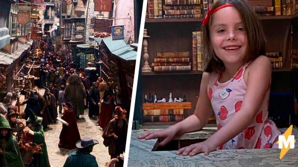 Девочка нашла в шкафу портал - не в Нарнию, а на Косую Аллею. Её папа оказался волшебником круче Гриндевальда