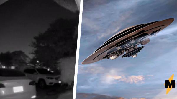 В небе пролетел треугольный объект, и, кажется, пора звонить Малдеру. Ведь найти истину люди так и не смогли
