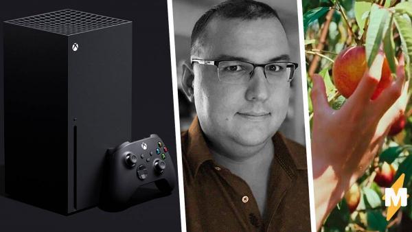 Антон Логвинов хотел поиграть в новый Xbox, но не смог коснуться геймпада. Казалось бы, при чём здесь персики