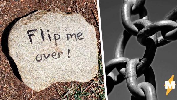 Девушка нашла камень с надписью, но попала в Страну не чудес, а унижений. Булыжник-грубиян дал ей совет дня