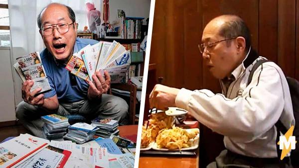 Старик 36 лет совсем не тратит деньги, но живёт в достатке. Он не хакнул систему - его способ оценят инвесторы