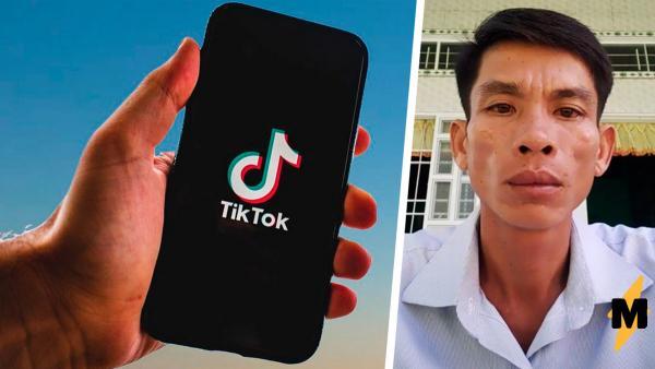 Что будет, если молча смотреть в камеру телефона. Мужчина из Вьетнама узнал - теперь он звезда TikTok