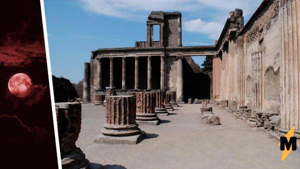 Туристка украла артефакты из Помпеи и вернула их через 15 лет. Это не совесть: она уверена - реликвии прокляты