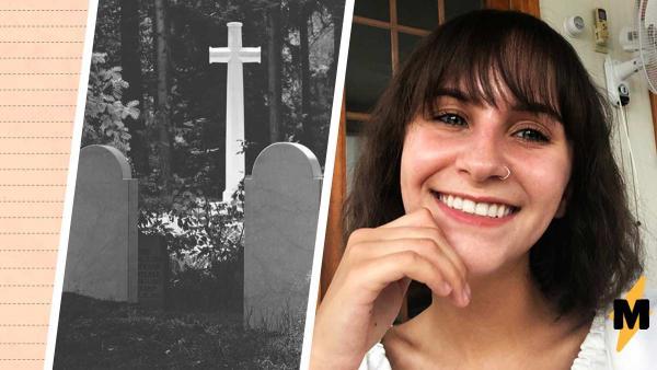 У девушки умерла сестра, и она показала письмо от своего профессора. Теперь люди думают, что не так с миром