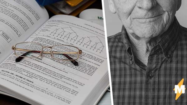 Дедушка подарил внуку книгу 40 лет назад.